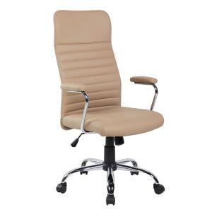 Kancelarijska fotelja 8243 (Bež)