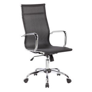 Kancelarijska fotelja 6001 (Crna)