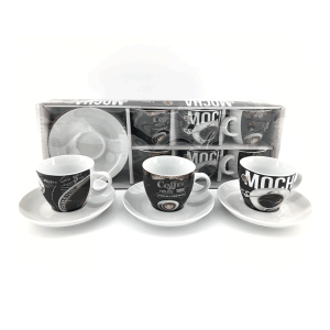 Set šalica CAFFEINE 170ml