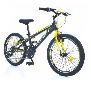 """Biciklo CORELLI RAVE UP; 20""""; aluminijum; (plava/žuta)"""