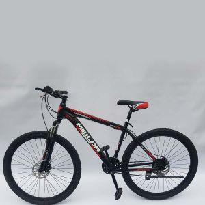 """Biciklo; mtb; 2922-29; 29"""""""