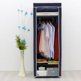 Platneni Ormar za Odjeću SIMPLE (PLAVI)